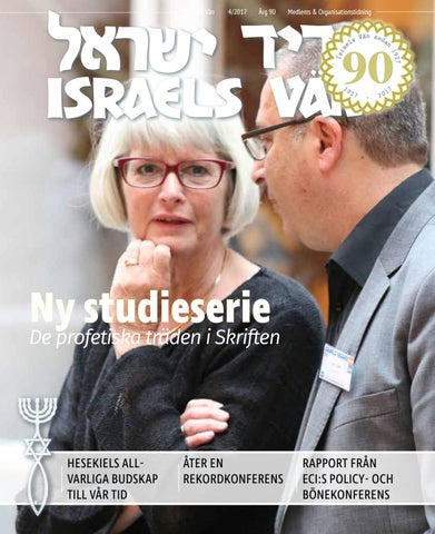 Israelerna deltar i konferensen