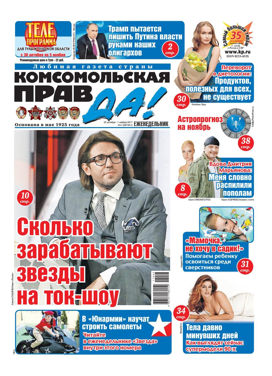 Дмитрий клейменов 12 негритят