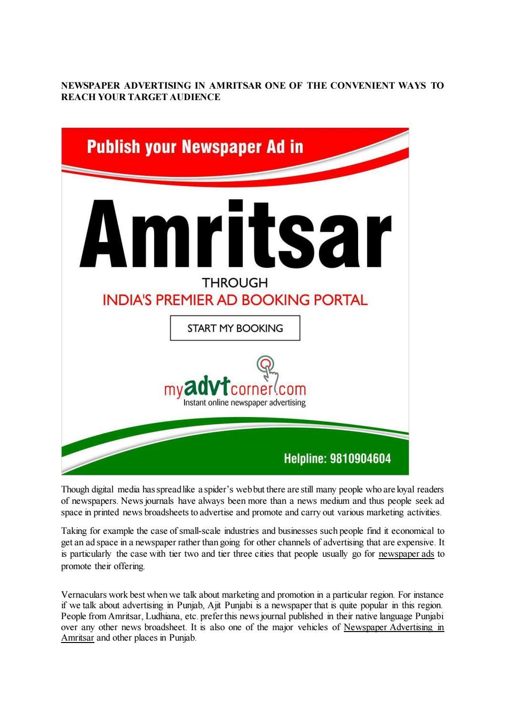 Newspaper Advertising in Amritsar