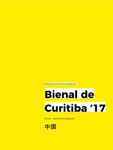 Bienal de curitiba 17 catlogo i by claudio gonalves issuu page 1 fandeluxe Image collections