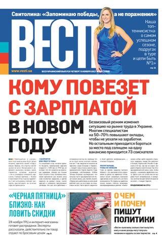1bd8c556dac9 Выпуск газеты