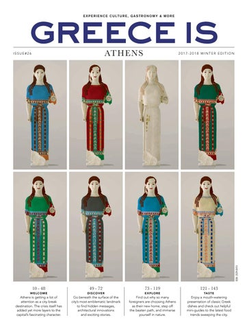 Greece Is Athens Winter 2017 2018 By Greece Is Issuu