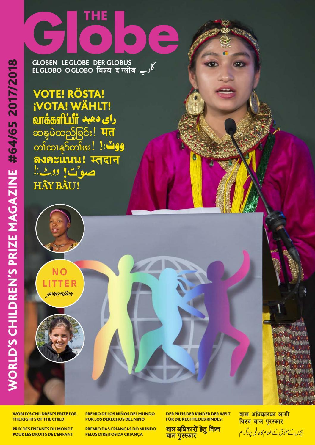Äktenskap match gör Tamil