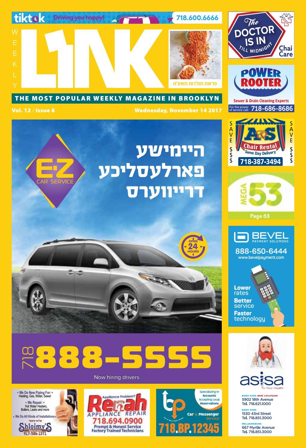2df9cfe9ec3 Issue 12 vol 8 by Weekly Link - issuu