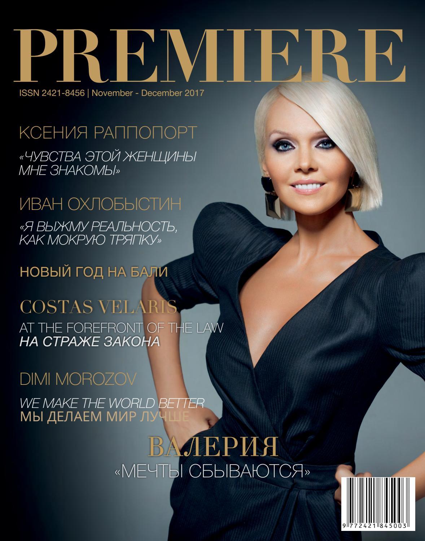 Margarita Borisovna Terekhova received greetings from the next world from Milady 10/17/2011 63