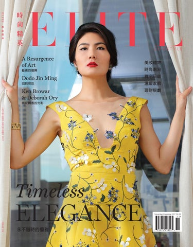 6b65fc0ac83 ELITE magazine Nov-Dec 2017 West Edition by 《時尚精英》  Premier ...