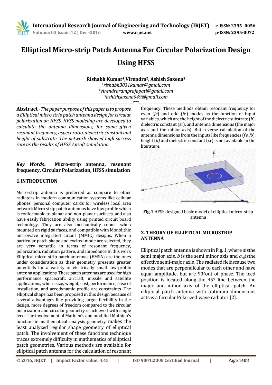 Elliptical Micro-strip Patch Antenna For Circular Polarization