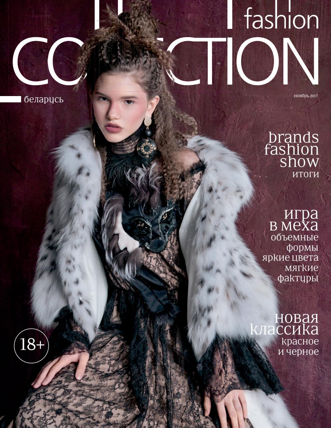 b5d965df324f Fashion Сollection Belarus November 2017 by Fashion Collection Belarus -  issuu