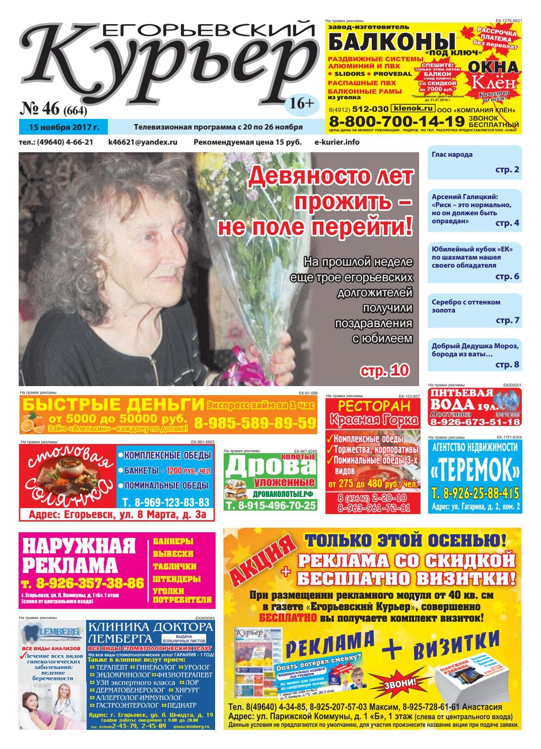 Килограмм алюминия цена в Ильинский Погост куплю чермет в Алексино-Шатур