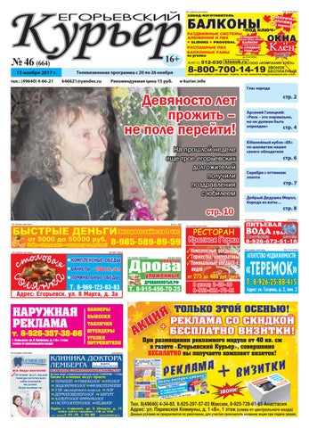 сибмама доска бесплатных объявлений новосибирск подать объявление