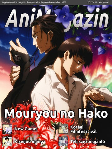 Animagazin 40 by AniPalace - issuu f82eaa541a