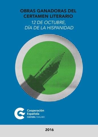 Certamen Literario 2016 By Centro Cultural De España En Malabo Issuu
