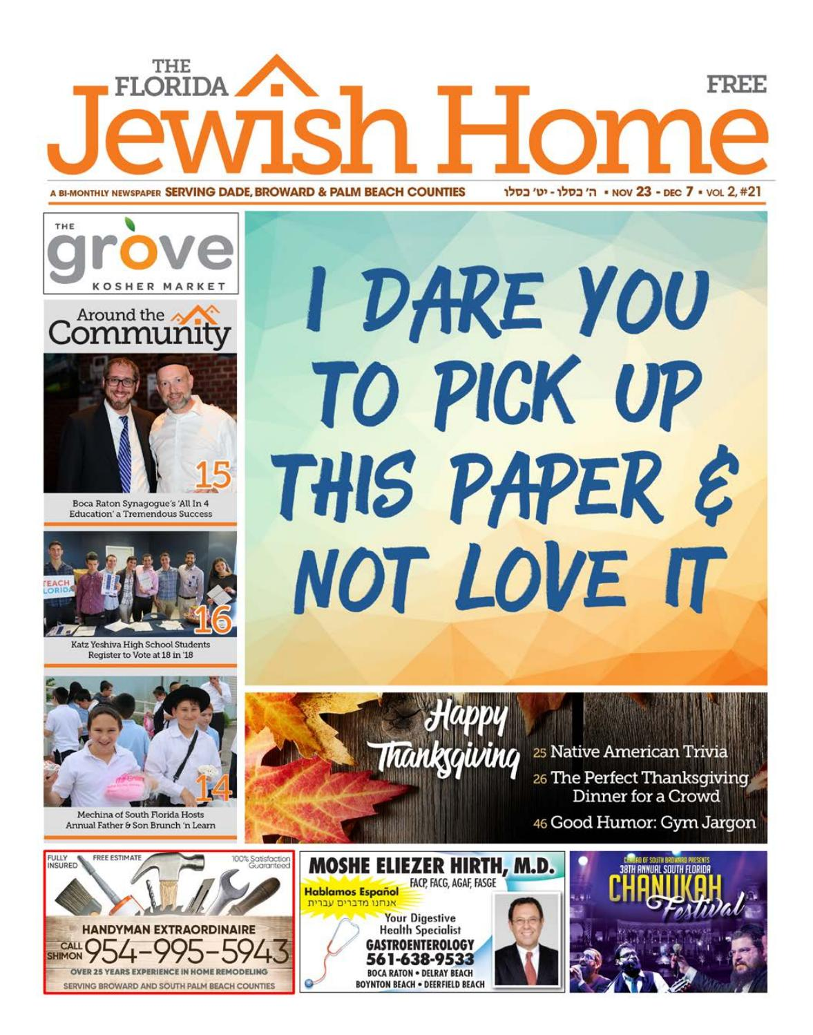 The Florida Jewish Home Newspaper 11 23 17 Thanksgiving Edition By