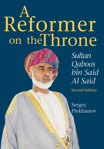 A Reformer on the Throne by Oman Establishment for Press, Publishing