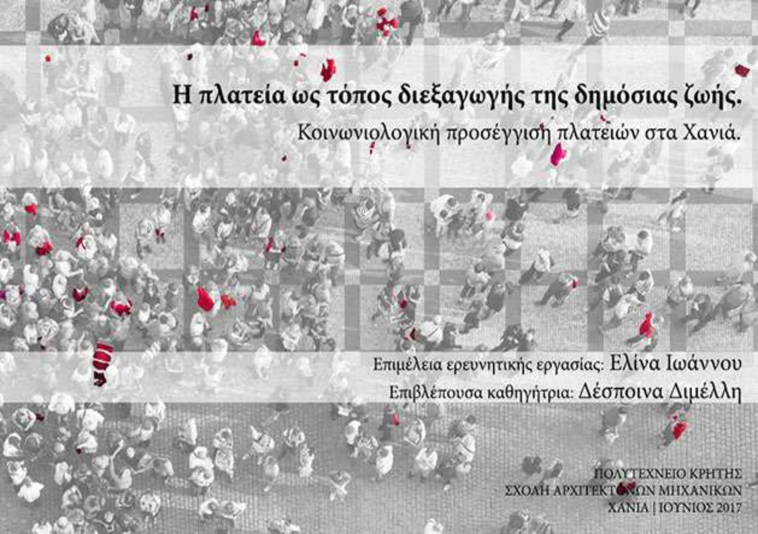 υπηρεσίες γνωριμιών Περθ WA Τσεννάι δωρεάν ιστοσελίδα γνωριμιών