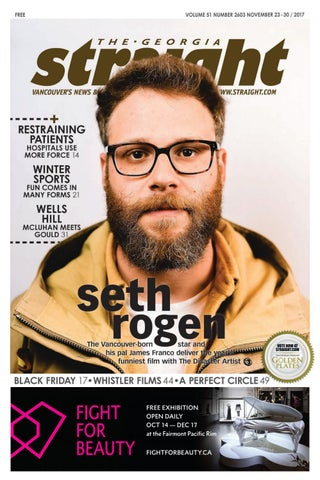 The Georgia Straight Seth Rogen Nov 23 2017 By The Georgia
