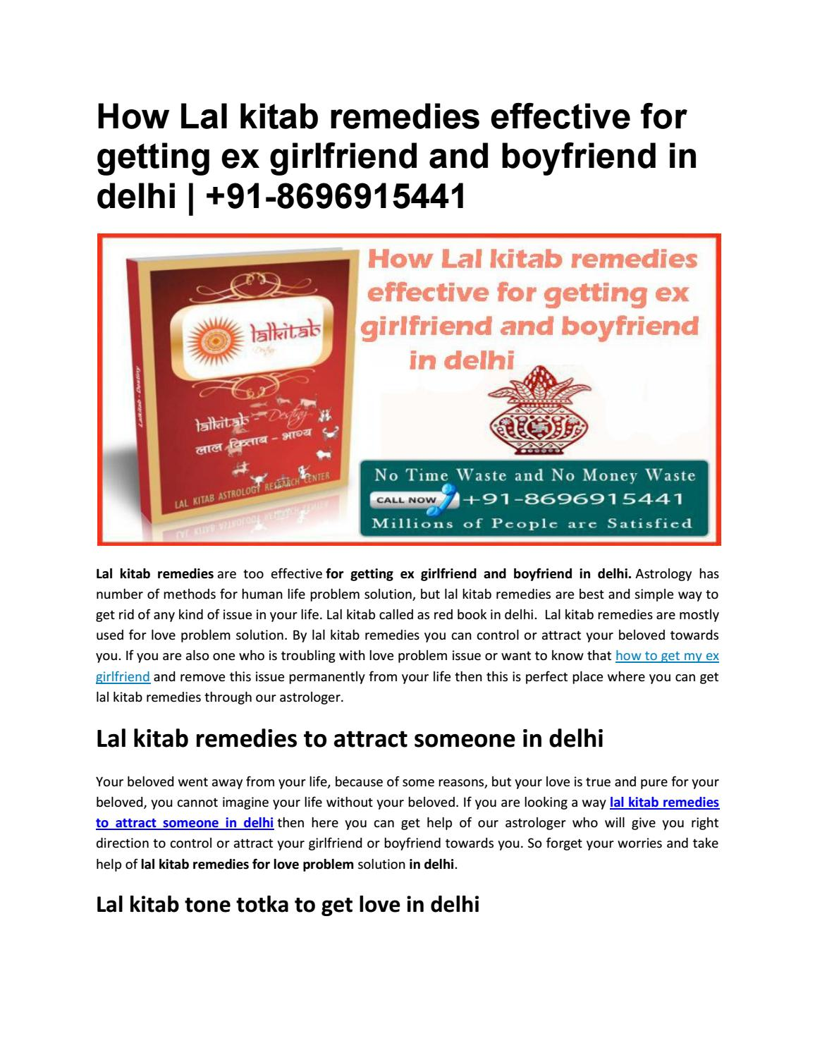 How Lal kitab remedies effective for getting ex girlfriend and