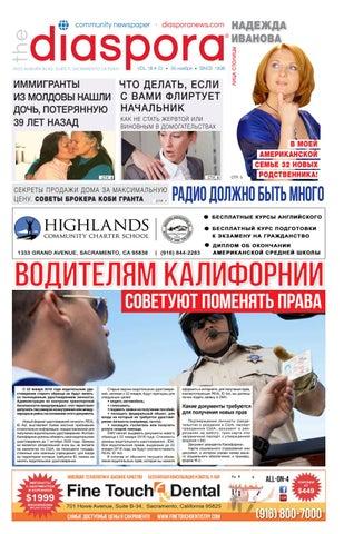 tolko-russkoe-ona-vizvala-rabotnika-nadom-naladit-internet-i-unih-poluchilas-porno