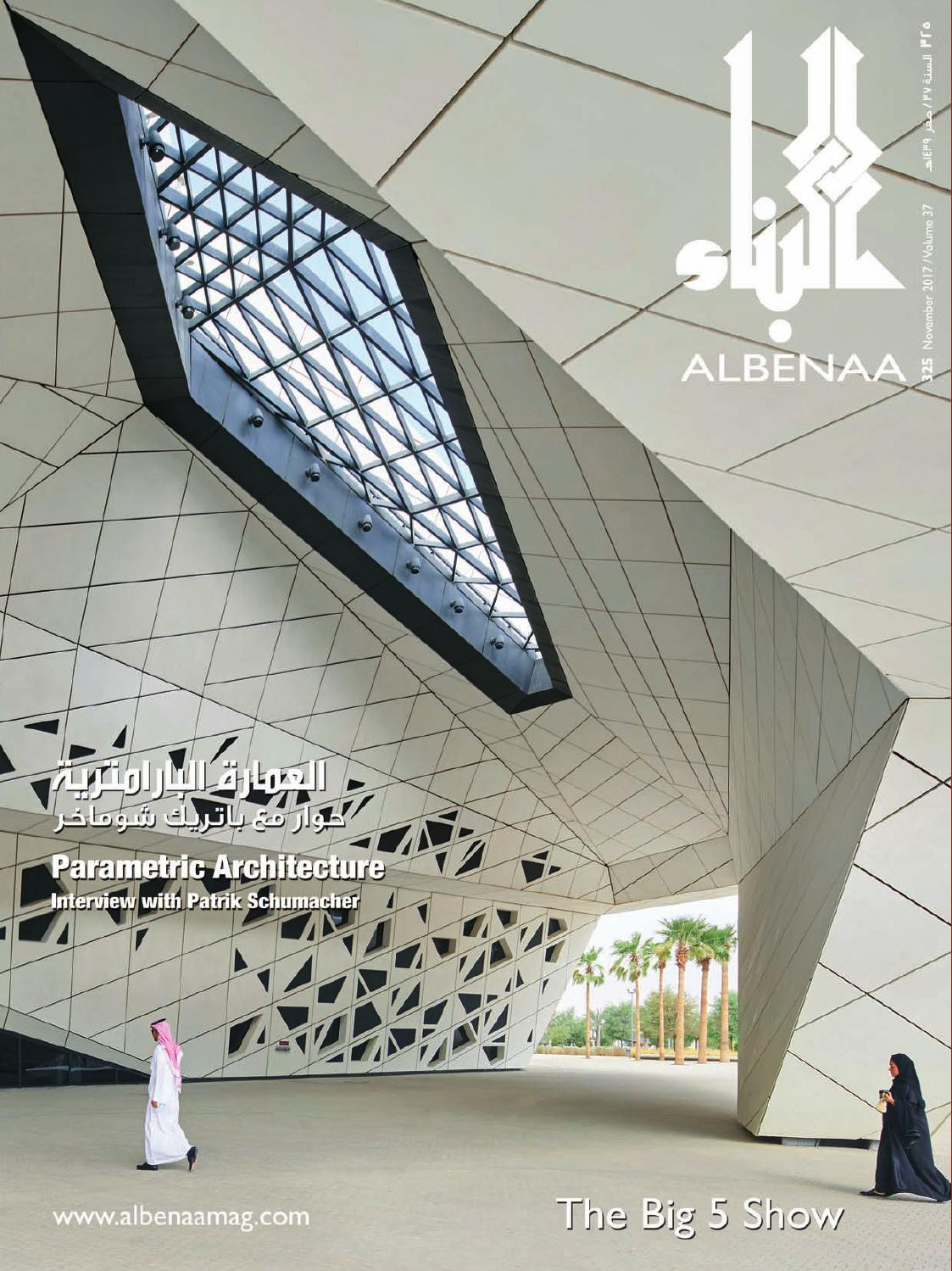 d0c53e5a5 Issue 325: العمارة البارامترية by مجلة البناء - issuu
