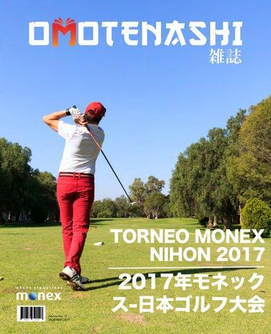Omotenashi Magazine No. 17