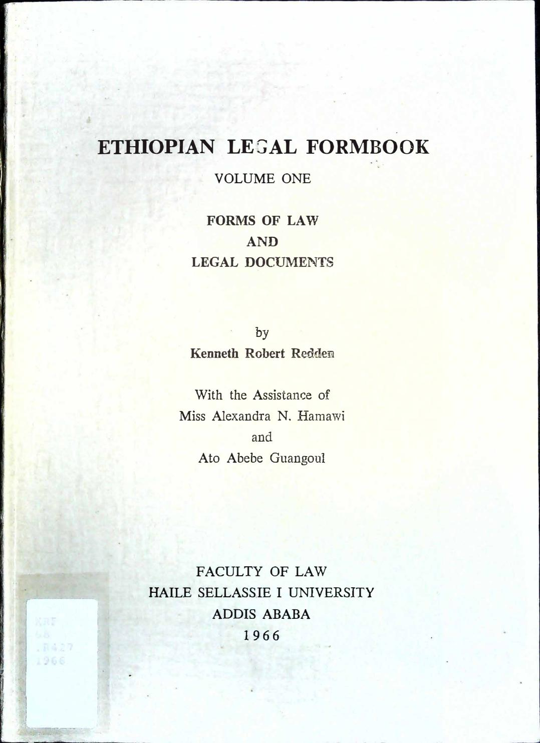 Ethiopian Legal Formbook Vol  I by Kenneth Robert Redden (1966) by