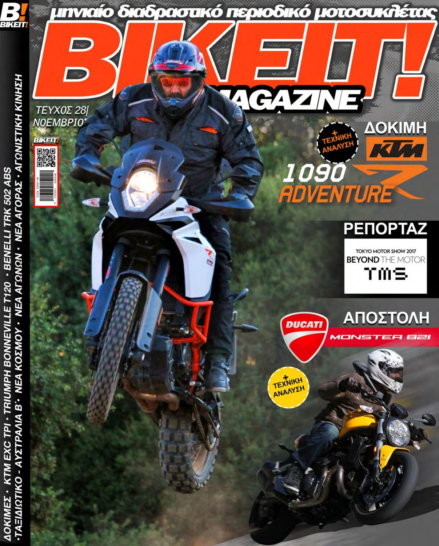 9f3e923da8c BIKEIT e-Magazine, 28ο Τεύχος, Νοέμβριος 2017 by Bikeit Magazine - issuu