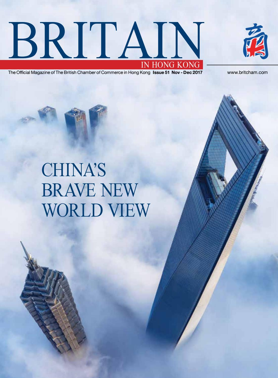 Britain in hong kong nov dec 2017 by the british chamber of commerce britain in hong kong nov dec 2017 by the british chamber of commerce issuu malvernweather Image collections
