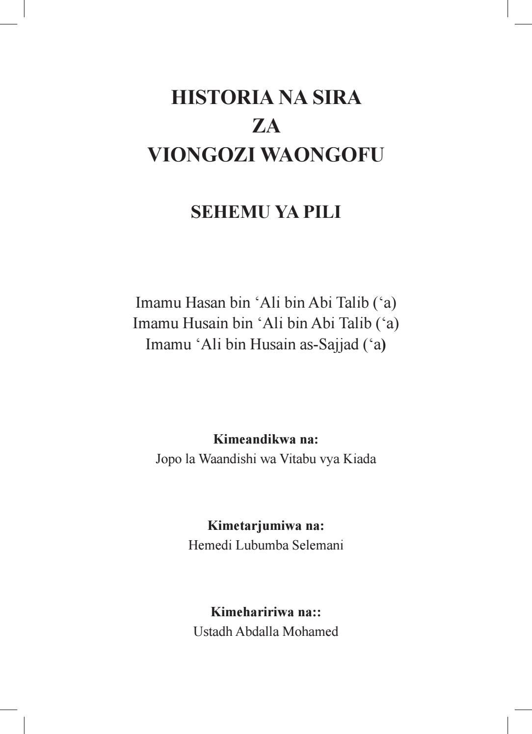 Historia na sira za viongozi waongofu sehemu ya pili by