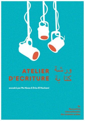 5e Rencontres internationales des cinémas arabes - Aflam