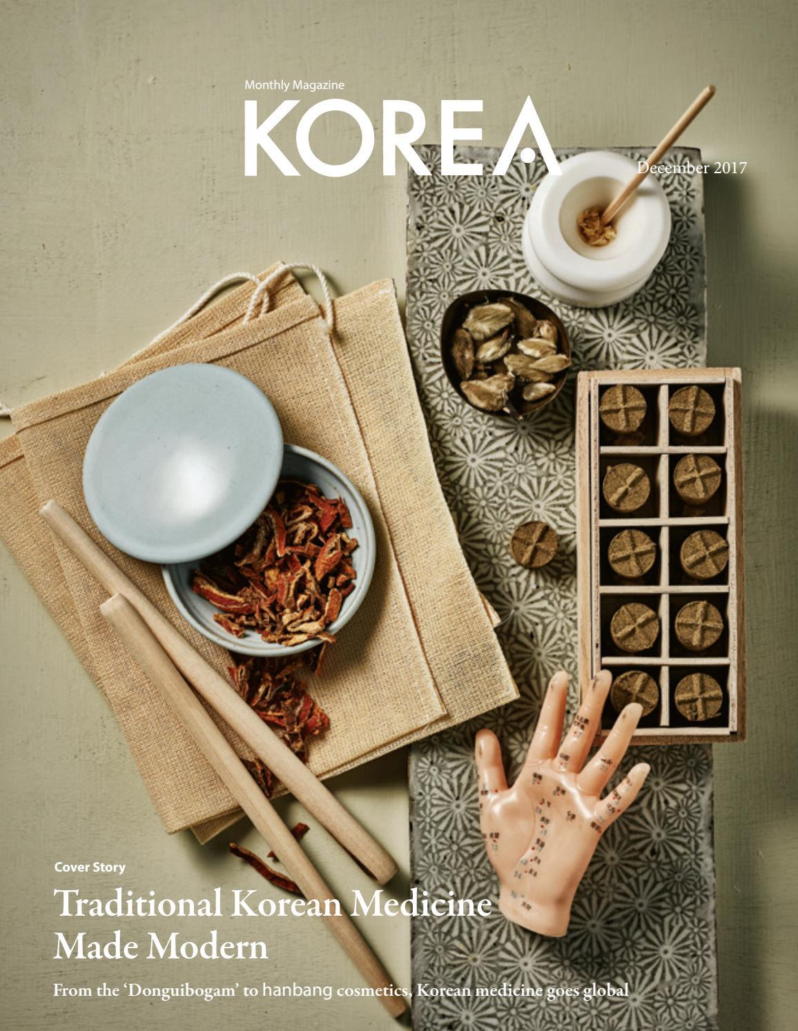 Korea magazine 7 by KOCIS - issuu