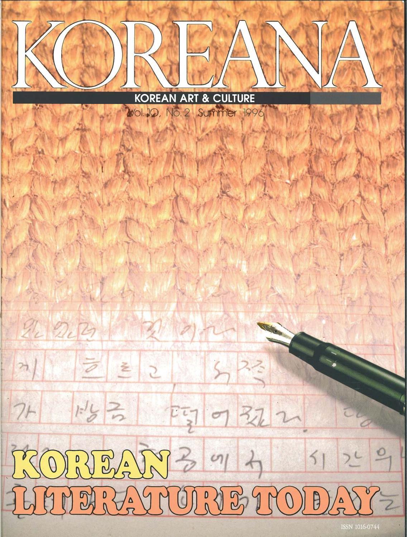 Korean Manuscript Map of Kyonggi-Ink Pen and Brush Re-Production New
