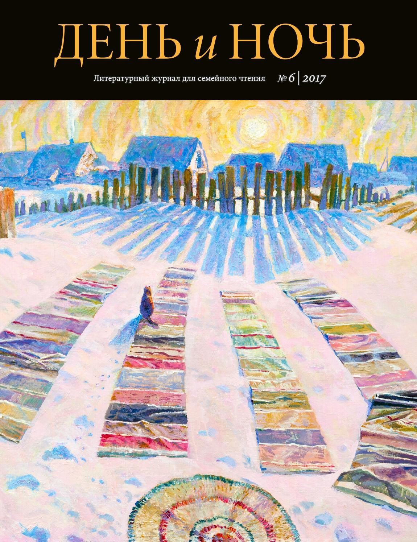 Обои брюнэтка, стрижка, розовый фон, со спины, Илья Кувшинов, черное платье. Разное foto 11