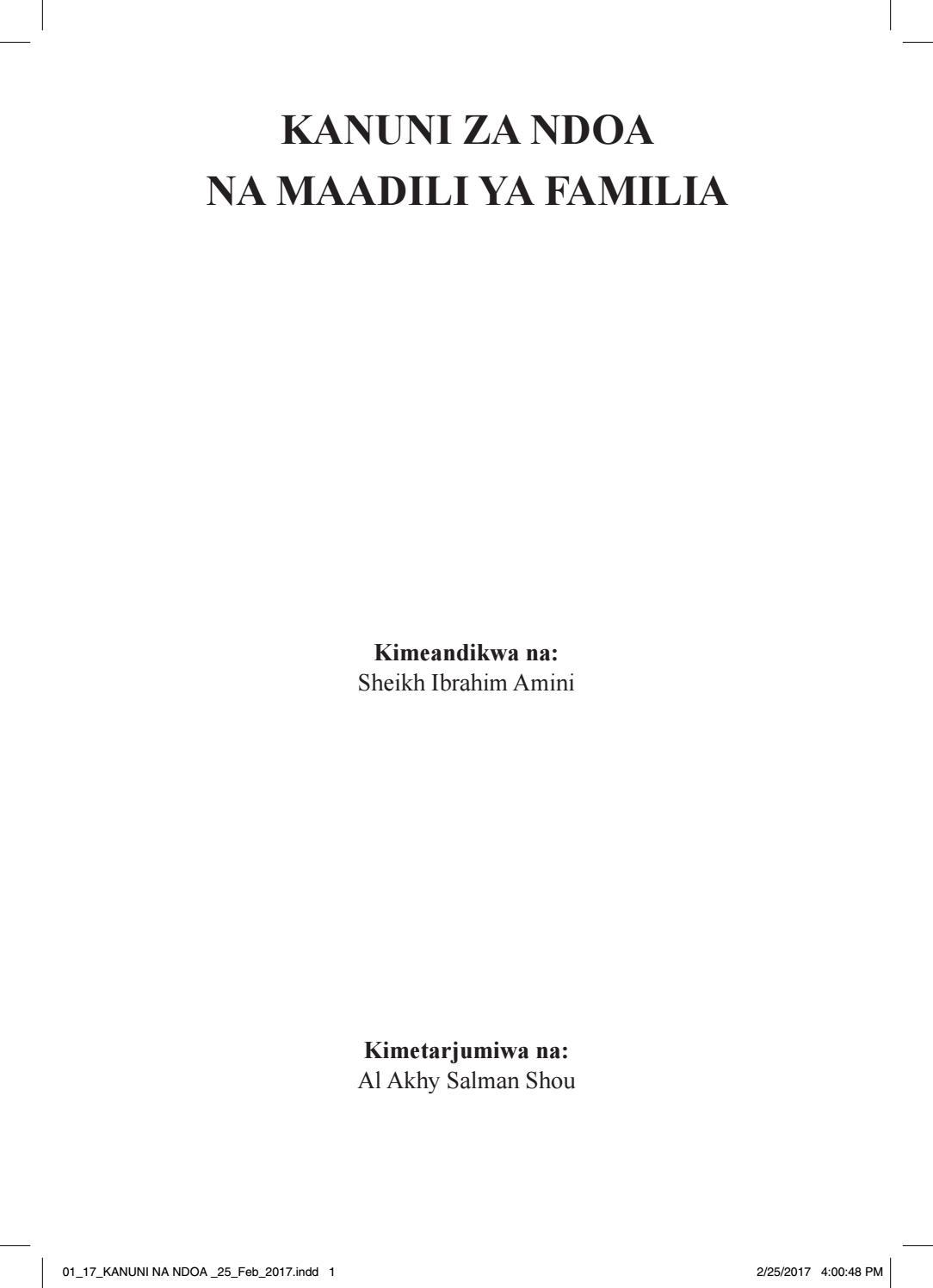 Kanuni za ndoa na maadili ya familia by Alitrah Foundation