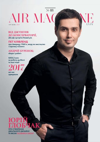 Air magazine Lviv  18 by AIR MAGAZINE LVIV - issuu 432b424c527fd