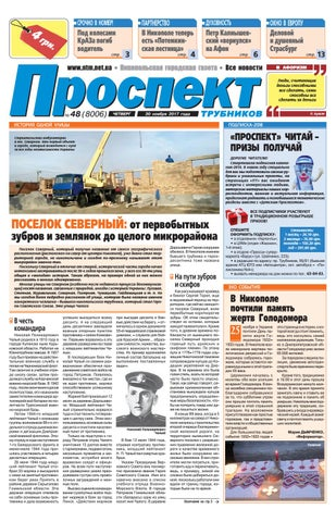 Шлюхи севера москвы за 1500 рублей