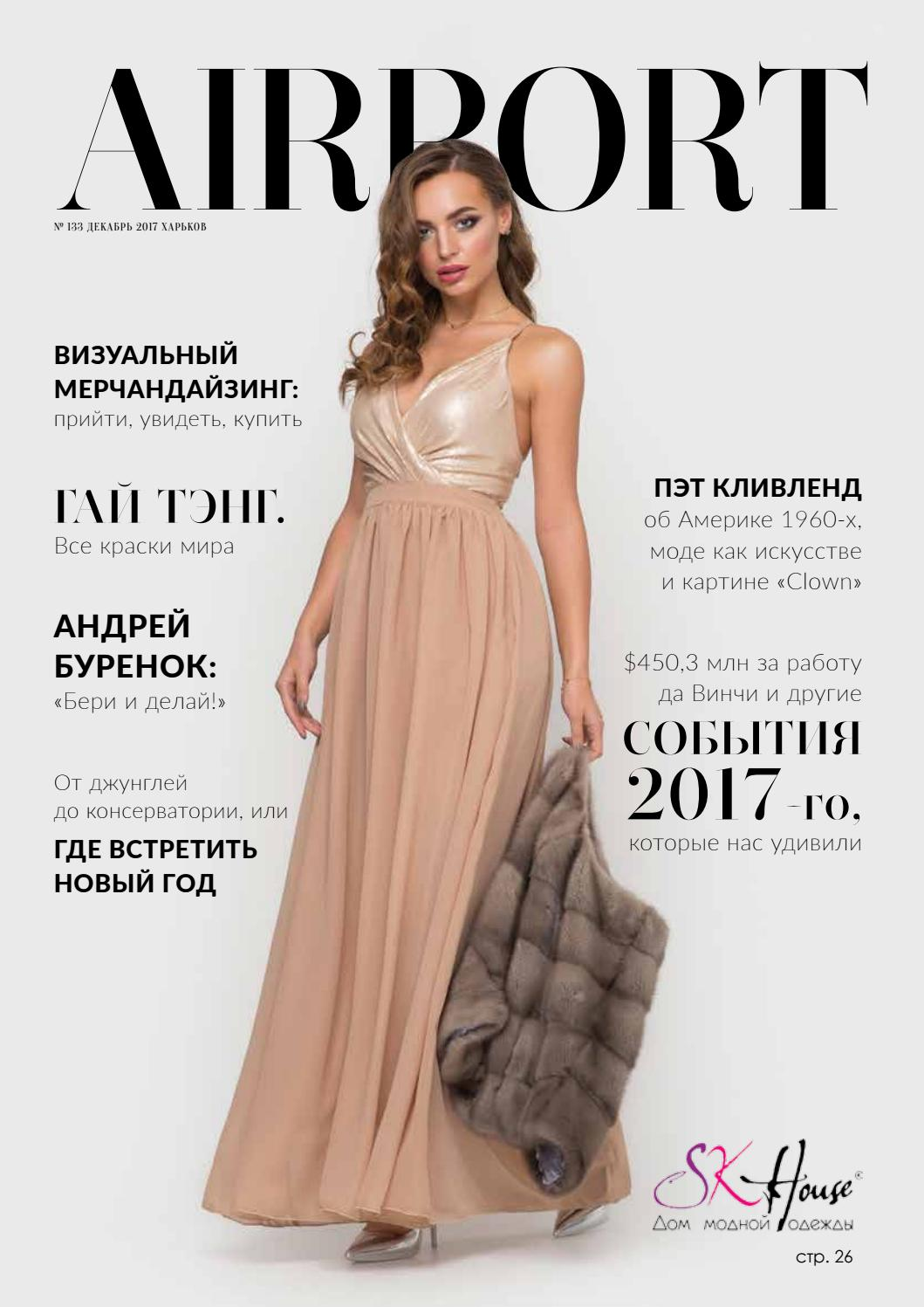 Airport December 2017 by Airport Magazine - issuu 8b423f079a9