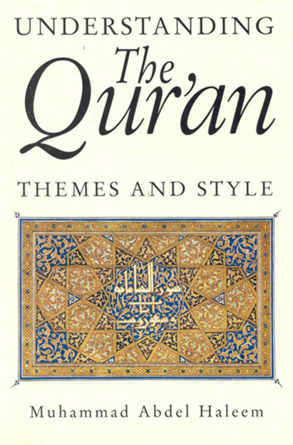Understanding the Quran - Muhammad Abdel Haleem by kruntil - issuu