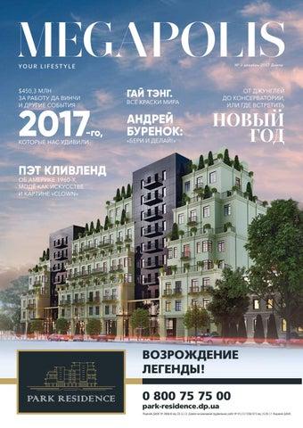 Мезотерапия Улица Инженера Куприянова Чебоксары фотоэпиляция цена в бишкеке
