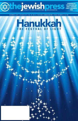 December 8, 2017: Hanukkah Edition