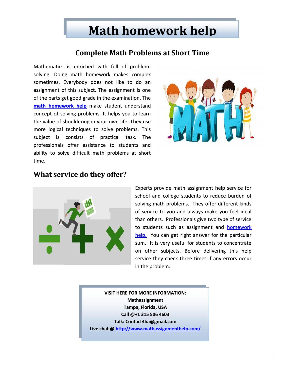 Maths homework help uk