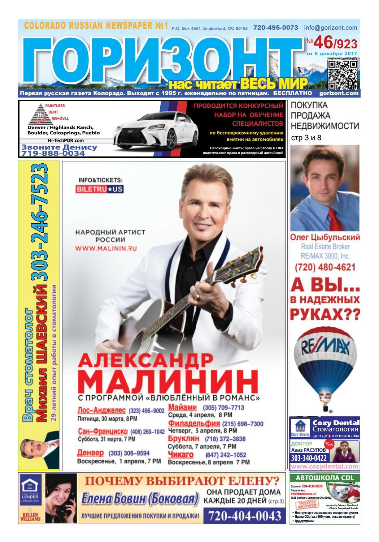 russkoe-porno-molodie-russkie-parochki-smotret-onlayn-smotret-pornografiyu-utrenniy-seks
