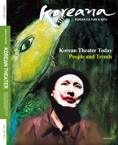 Koreana Spring 2016 (English) by The Korea Foundation - issuu