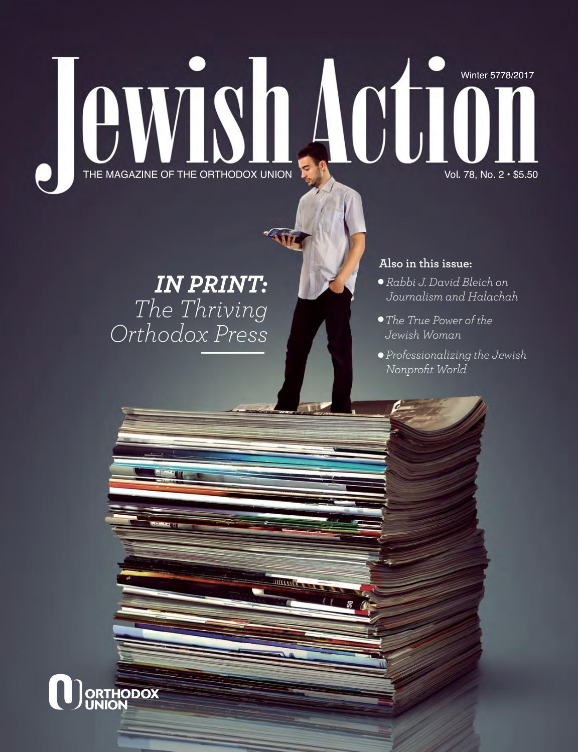 Jewish action winter 2017 by orthodox union issuu fandeluxe Choice Image
