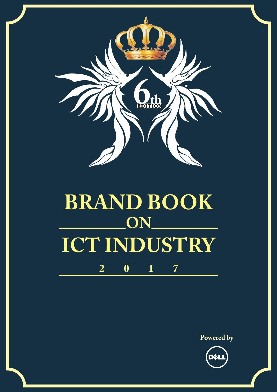 Mybrandbook2017 part1