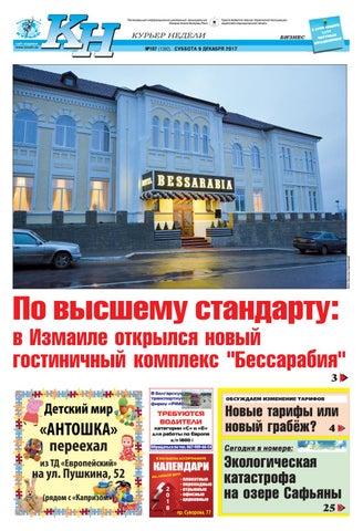 piter-ukrainok-skritie-kameri-v-plyazhnih-razdevalkah-i-zhenskih-tualetah-onlayn-tvid-krasivie