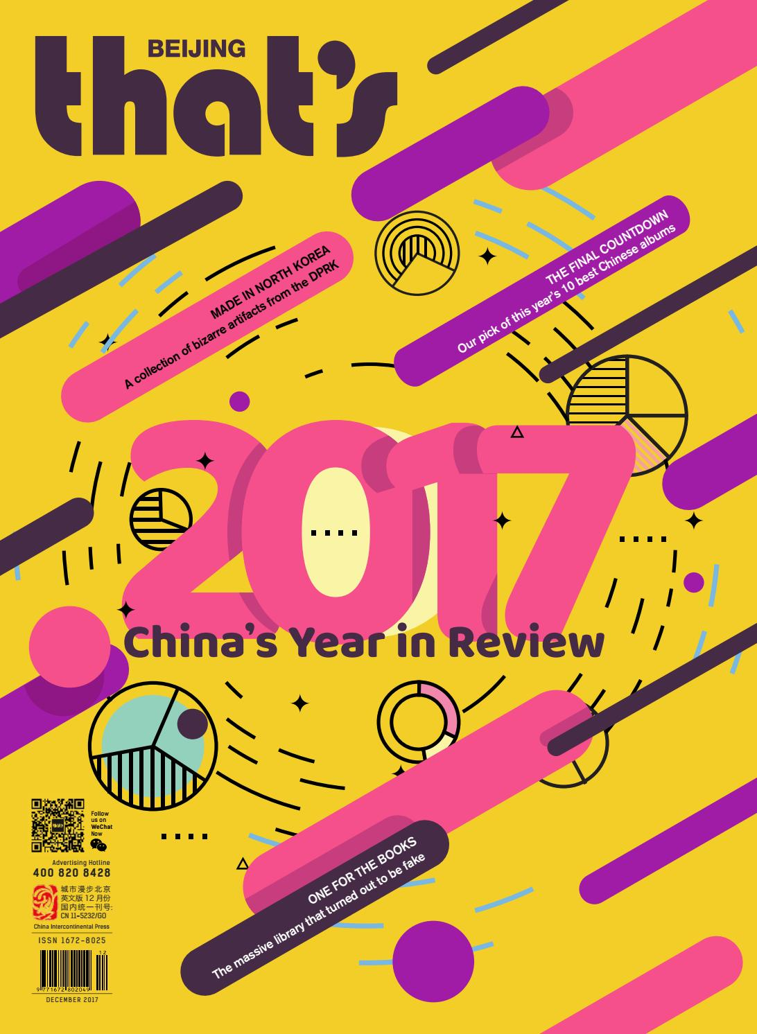 5749aab2bd0 That's Beijing - December 2017 by That's Online - issuu
