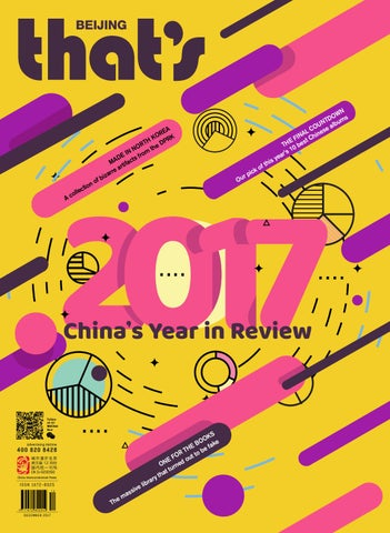 Beijing Subway Map Nang Luo Gu.That S Beijing December 2017 By That S Online Issuu