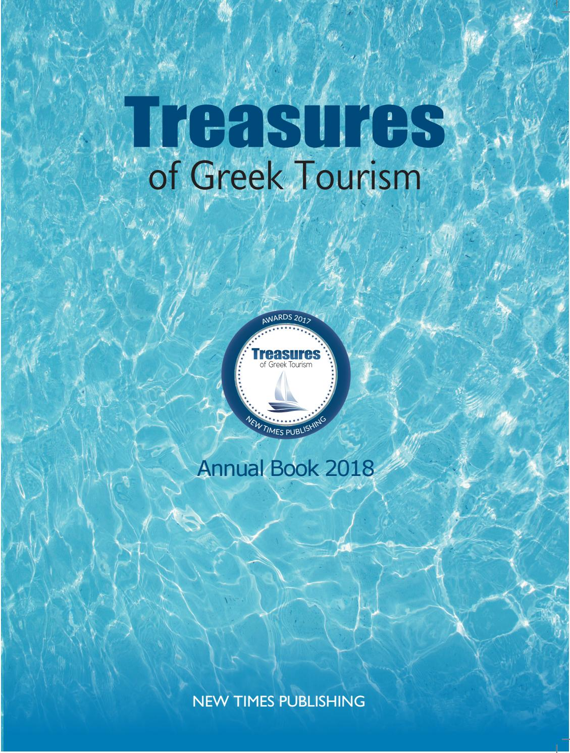 Treasures of Greek tourism 2018 by NewTimes issuu