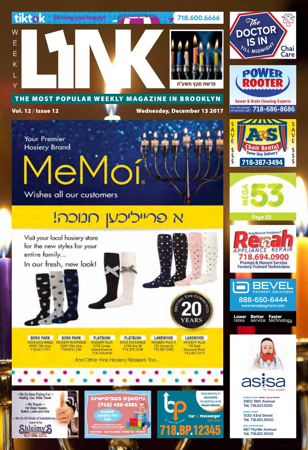 a699c1f31d75c6 Vol 12 issue 12 by Weekly Link - issuu