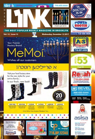 Vol 12 issue 12 by Weekly Link - issuu 9fc13ca374f7a